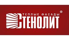 stenolit
