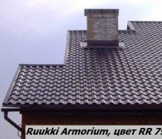 armorium-1